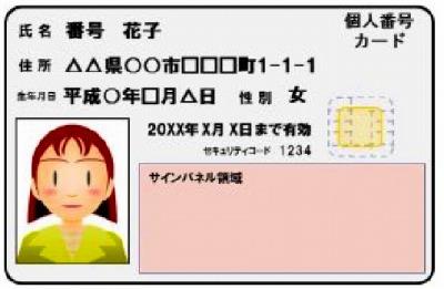 947a2c32.jpg