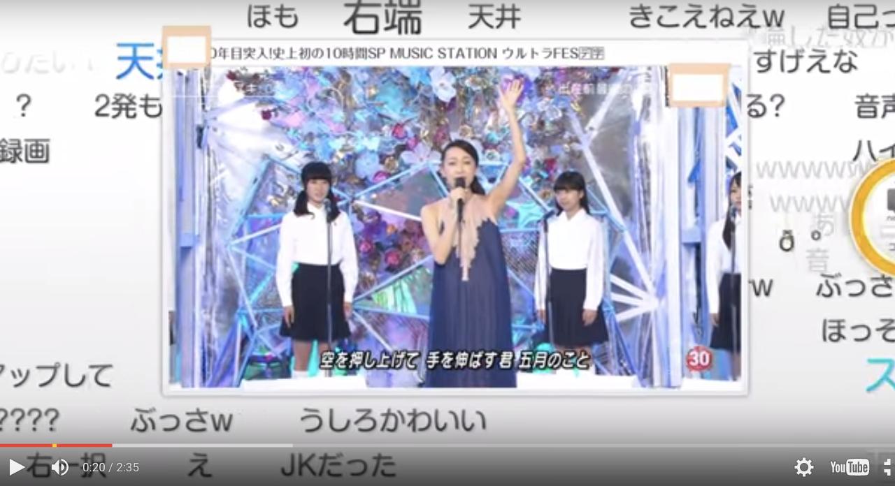 スクリーンショット_2015-09-23_15_46_14.png